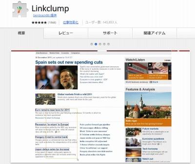 Linkclump