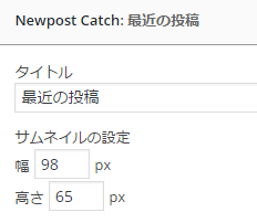 Newpost Catch